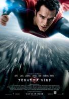Man of Steel - Latvian Movie Poster (xs thumbnail)