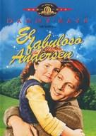 Hans Christian Andersen - Spanish DVD cover (xs thumbnail)