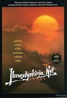 Apocalypse Now - Finnish Movie Poster (xs thumbnail)