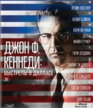 JFK - Russian Blu-Ray cover (xs thumbnail)