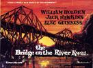 The Bridge on the River Kwai - British Movie Poster (xs thumbnail)