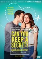 Can You Keep a Secret? - Thai DVD movie cover (xs thumbnail)