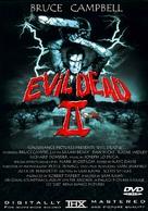 Evil Dead II - DVD cover (xs thumbnail)