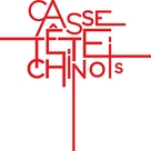 Casse-tête chinois - Swiss Logo (xs thumbnail)