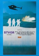 The Thing - Slovenian Movie Poster (xs thumbnail)
