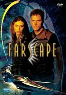 """Farscape"" - Italian DVD movie cover (xs thumbnail)"