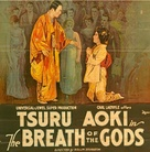 The Breath of the Gods - Movie Poster (xs thumbnail)