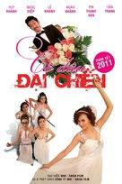 Co Dau Dai Chien - Vietnamese Movie Poster (xs thumbnail)