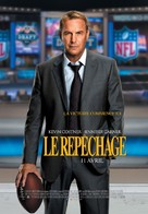 Draft Day - Canadian Movie Poster (xs thumbnail)