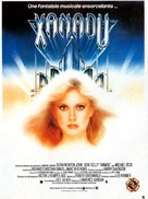 Xanadu - French Movie Poster (xs thumbnail)