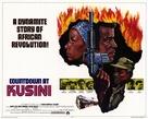 Countdown at Kusini - Movie Poster (xs thumbnail)