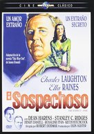 The Suspect - Spanish DVD movie cover (xs thumbnail)