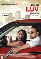 Kuch Love Jaisa - Indian Movie Poster (xs thumbnail)