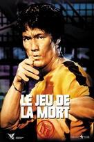 Game Of Death - French Movie Poster (xs thumbnail)