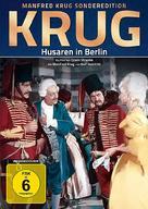 Husaren in Berlin - German Movie Cover (xs thumbnail)