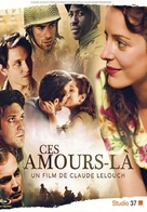 Ces amours-là - French DVD movie cover (xs thumbnail)