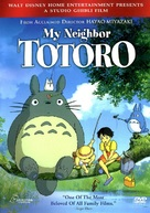 Tonari no Totoro - DVD cover (xs thumbnail)