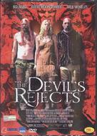 The Devil's Rejects - Thai DVD cover (xs thumbnail)