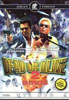 Dead or Alive 2: Tôbôsha - Swedish Movie Cover (xs thumbnail)