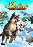 Balto III: Wings of Change - Spanish DVD cover (xs thumbnail)