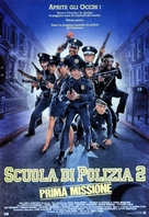 Police Academy 2: Their First Assignment - Italian Movie Poster (xs thumbnail)