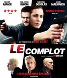 Unlocked - Canadian Blu-Ray movie cover (xs thumbnail)