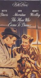 The Man Who Came to Dinner - Movie Cover (xs thumbnail)