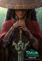 Raya and the Last Dragon - Indonesian Movie Poster (xs thumbnail)