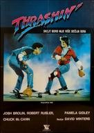 Thrashin' - Yugoslav Movie Poster (xs thumbnail)