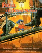 An American Tail - Spanish Movie Poster (xs thumbnail)