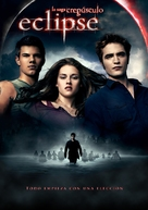 The Twilight Saga: Eclipse - Argentinian Movie Poster (xs thumbnail)