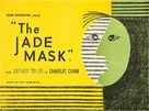 The Jade Mask - British Movie Poster (xs thumbnail)