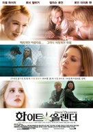 White Oleander - South Korean Movie Poster (xs thumbnail)