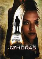 Gone - Argentinian DVD cover (xs thumbnail)