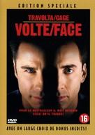 Face/Off - Belgian DVD cover (xs thumbnail)