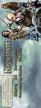 The Dragonphoenix Chronicles: Indomitable - Greek Movie Poster (xs thumbnail)