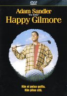 Happy Gilmore - Finnish DVD movie cover (xs thumbnail)