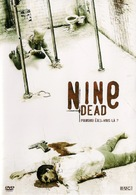 Nine Dead - French DVD cover (xs thumbnail)