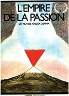 Ai no borei - French Movie Poster (xs thumbnail)
