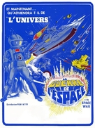 Wakusei daisenso - French Movie Poster (xs thumbnail)