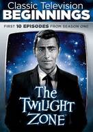 """The Twilight Zone"" - DVD cover (xs thumbnail)"