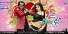 Sivaji - Indian Movie Poster (xs thumbnail)