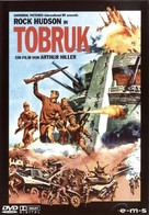 Tobruk - German Movie Cover (xs thumbnail)