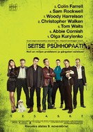 Seven Psychopaths - Estonian Movie Poster (xs thumbnail)