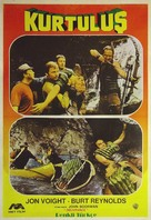 Deliverance - Turkish Movie Poster (xs thumbnail)