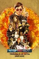 """""""NTSF:SD:SUV"""" - Movie Poster (xs thumbnail)"""