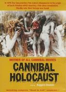 Cannibal Holocaust - Dutch DVD movie cover (xs thumbnail)