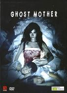 Ghost Mother - Movie Cover (xs thumbnail)