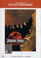 Jurassic Park - Italian DVD cover (xs thumbnail)