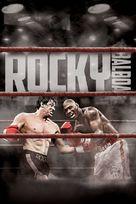 Rocky Balboa - Movie Poster (xs thumbnail)